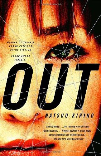 Out: A Novel