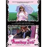 Kamikaze Girls ~ Various