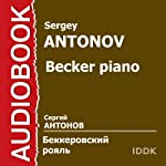 Becker Piano [Russian Edition] | Sergey Antonov