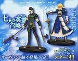 Fate Zero DXFサーヴァントフィギュア VOL.1 全2種セット