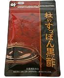 杜のすっぽん黒酢
