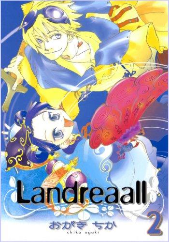 Landreaall: 2 (ZERO-SUMコミックス)