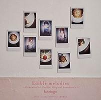 Edible melodies~TVアニメ「幸腹グラフィティ」オリジナルサウンドトラック~