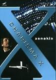 echange, troc Xenakis Edition /Vol.12 : Charisma X