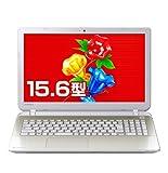 東芝 dynabook Satellite B45/66MG 東芝Webオリジナルモデル (Windows 8.1/Office Home and Business 2013/15.6型/4K出力/オンキヨー製スピーカー/Bluetooth/core i7/ライトゴールド) PB45-66MBXGW