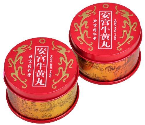 angong-niuhuang-wan-3-gram-gold-foil-1-pill-box-by-beijing-tong-ren-tang