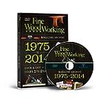 Fine Woodworking's 2014 Magazine Archive