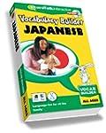 Vocabulary Builder Japanese: Language...