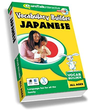 Vocabulary Builder Japanese: Language fun for all the family - All Ages (PC/Mac)