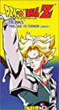 echange, troc Dragon Ball Z: Trunks - Prelude to Terror [VHS] [Import USA]