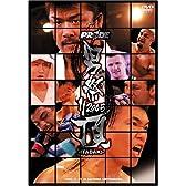 PRIDE 男祭り 2005 -ITADAKI- [DVD]