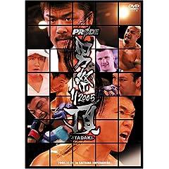 PRIDE �j�Ղ� 2005 -ITADAKI- [DVD]