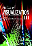 img - for Atlas of Visualization, Volume III (v. 3) book / textbook / text book
