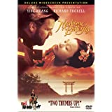 Madame Butterfly [DVD] [1997] [Region 1] [US Import] [NTSC]by Ying Huang
