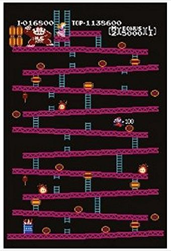 Donkey Kong - Retro Nintendo Gaming Custom Classic Room Setting Home Wallpaper Poster Wall Stiker 20 x 30 Inch
