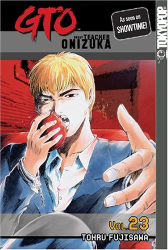 GTO コミック23巻 (英語版)