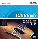 D'Addario ダダリオ アコースティックギター弦 シルク&スティール Silverplated Wound .011-.047 EJ40 【国内正規品】
