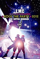 ★Rock the PARTY★2012 at NIPPON BUDOKAN [DVD]