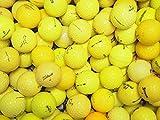 イエロー カラーゴルフボール ブランド混合 30球セット【BCランク ロストボール】