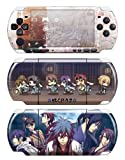 オトメイト限定デザイン 薄桜鬼 スキンシール for PSP-3000