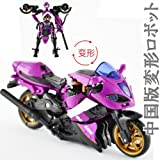 【MA-9755】 Transformers  Motorcycle robot CARROLL / 中国版変形ロボット CARROLLバイク