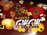 輸入チョコレート菓子 「ボノボン」 1箱30個入り (クリーミークリーム・チョコクリーム)の2セット