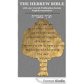 The Hebrew Bible: תנ''ך בעברית with 1917 Jewish Publication Society English translation
