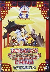 Doraemon Y El Viaje A La Antigua China [DVD]