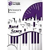 バンドスコアピース1695 デジタルモグラ by ゲスの極み乙女。 (Band Score Piece)