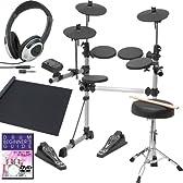 電子ドラム MEDELI DD-402KII DIY KIT【DVD・マット・イス・ヘッドフォン付きセット♪】(9757406803)