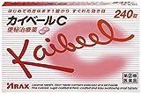 【指定第2類医薬品】カイベールC 240錠 ランキングお取り寄せ