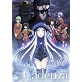 劇場版 蒼き鋼のアルペジオ ‐アルス・ノヴァ‐ Cadenza <DVD>