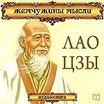 Lao Tszyi. Zhemchuzhinyi myisli [Lao Tzu: Pearls of Wisdom] | Lao Tzu