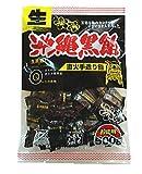 松屋製菓 生沖縄黒飴 500g