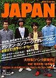 ROCKIN'ON JAPAN (ロッキング・オン・ジャパン) 2008年 11月号 [雑誌]