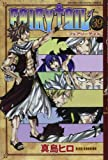 FAIRY TAIL(39) (少年マガジンコミックス)
