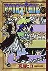 FAIRY TAIL 第39巻
