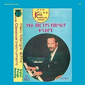 Hailu Mergia & Classical Instrument: Shemonmuanaye