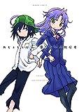 おじょじょじょ 3 (バンブーコミックス)