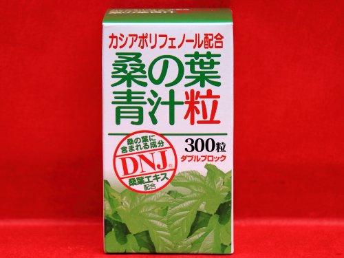 桑の葉青汁粒