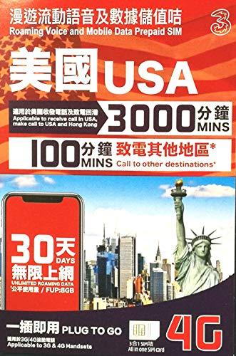 ネタリスト(2019/04/12 07:00)KDDIが「eSIM」最新iPhone向けに提供 海外8GBで8900円