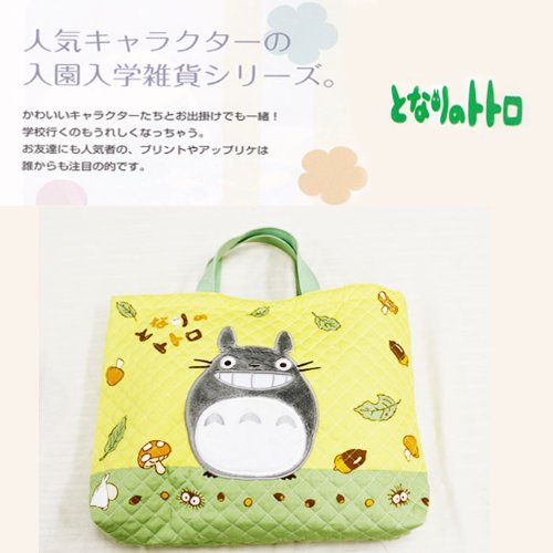 My Neighbor Totoro [smiling Totoro] lesson Bach/size H30.5 cm x W42 cm x D7 cm ( admission / admission anime goods series! )