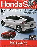 Honda Style (ホンダ スタイル) 2015年5月号 Vol.77