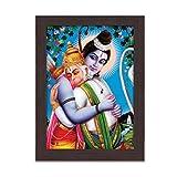 Pick Indiana,Hanuman ji & Ram Ji Framed Picture,Worship,Religious Framed Poster Frames Frame Photo Image Wall Decor Home Furnishing Posters