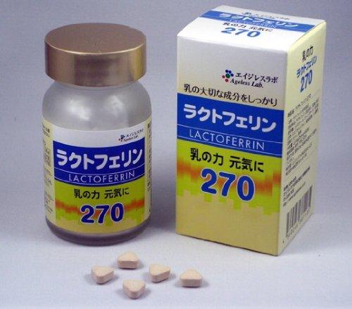 ラクトフェリン270 90粒入