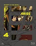�U�k�@����ARISE 4 [Blu-ray]