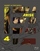 「攻殻機動隊」新劇場版アニメの制作決定。2015年公開
