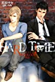 HARD TIME ~ DEADLOCK外伝