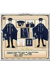 Vocaloid: Senbonzakura - KAITO Cosplay Costume [Deluxe Set]
