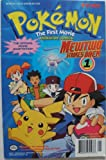 img - for Pokemon: The First Movie Animation Comics: Mewtwo Strikes Back (Viz Graphic Novel) book / textbook / text book